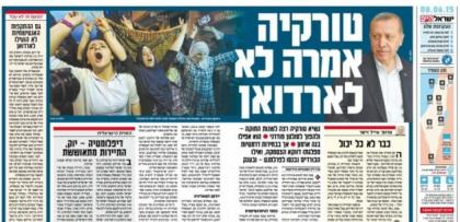 israil'de secim sevinci