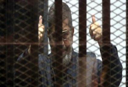 Mursi'nin cezası açıklandı