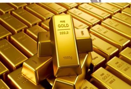 Altın, son 1 ayın dibini gördü