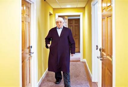 ABD'den islam haini Gülen'in okulları için flaş açıklama
