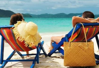 Memura avantajlı tatil imkanı geliyor