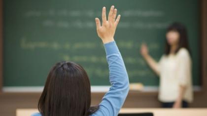 40 bin öğretmenin yeri değiştirilerek açık kapanacak