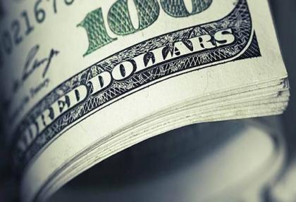 Dolar yine ateşlendi! Euro coştu