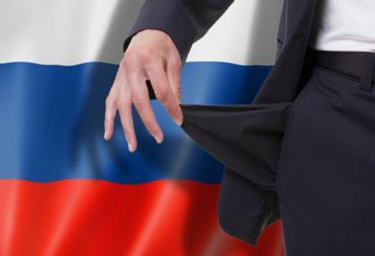 Rusya'da iflasların önü alınamıyor.. Yüzde 50 artış
