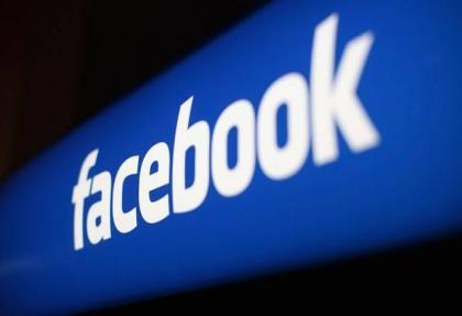 Facebook, İngiltere istihdamı için 1000 eleman alacak