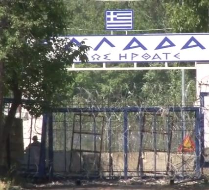 Yunanistan, Türkiye sınır kapısını yap boza döndürdü.. Açtırmadılar!