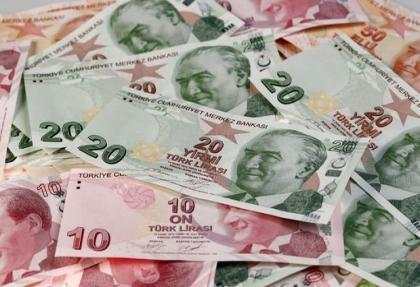 İş Bankası'na 110 milyon liralık ceza kesildi