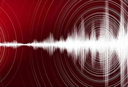 Son dakika! Ankara'da deprem..