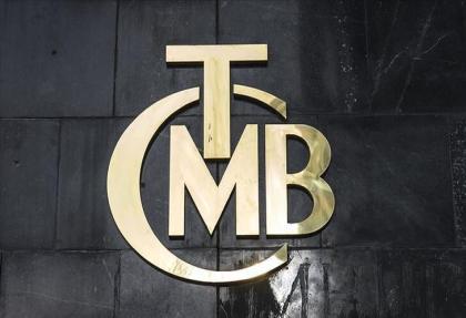 Merkez Bankası faiz kararını açıkladı - 18 mart
